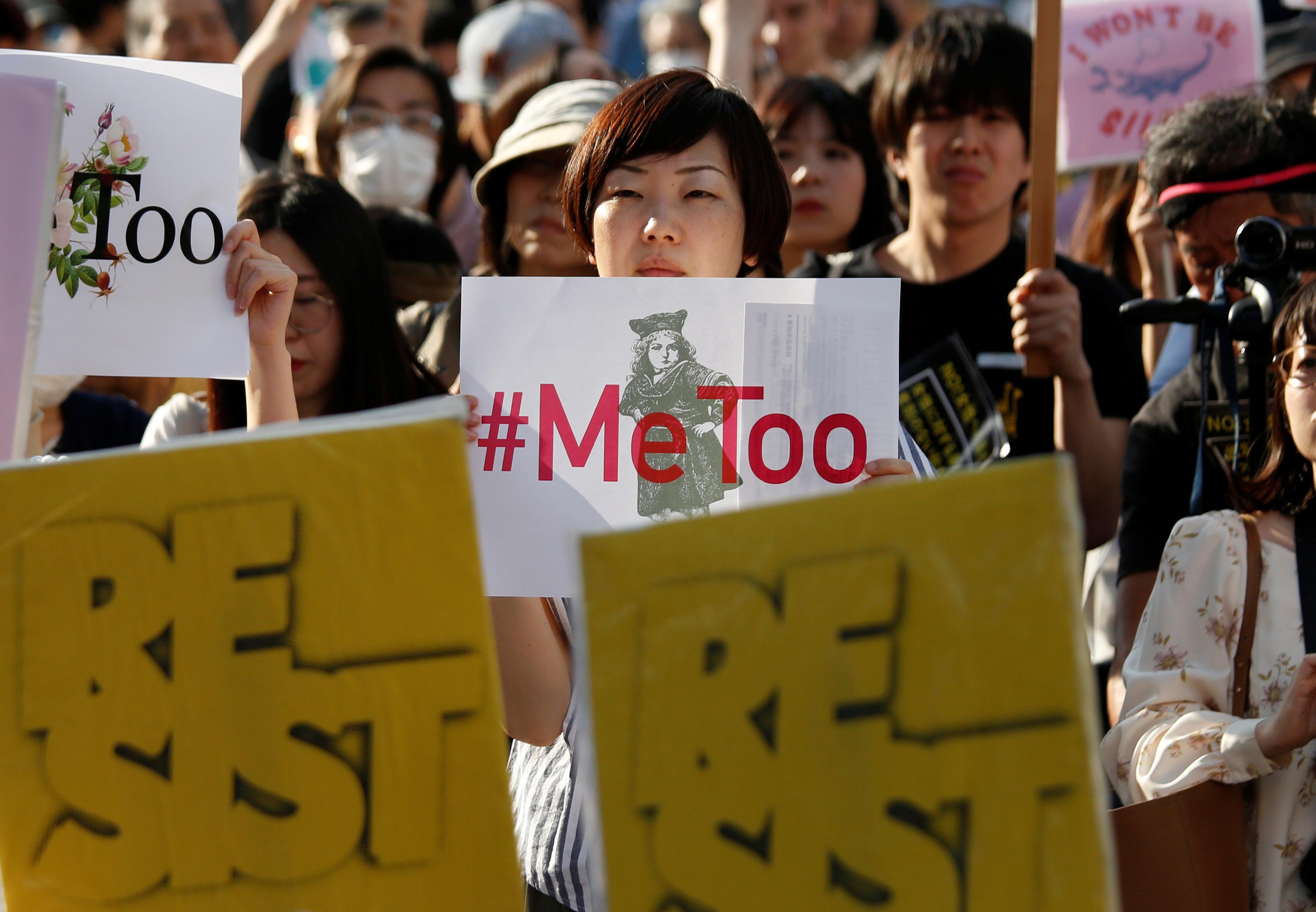 احتجاجات ضد التحرش الجنسى فى اليابان