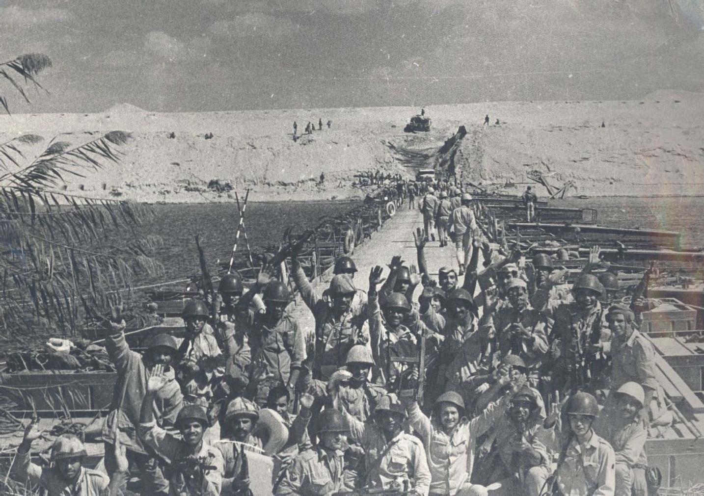 عبور الجيش المصرى القناة