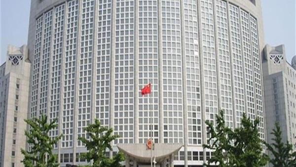 وزارة الخارجية الصينية