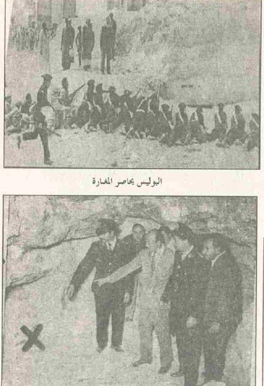 محاصرة محمد أمين سليمان فى المغارة
