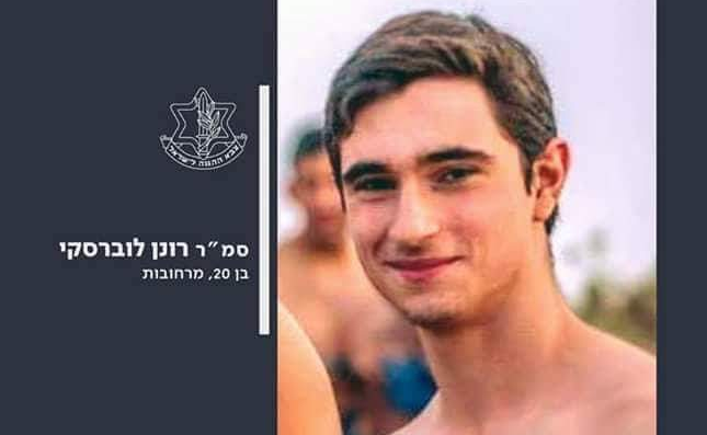 صور للجندى الصهيوني