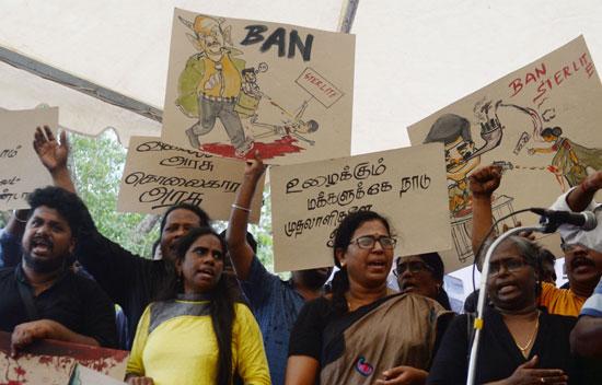 حانب من المظاهرات