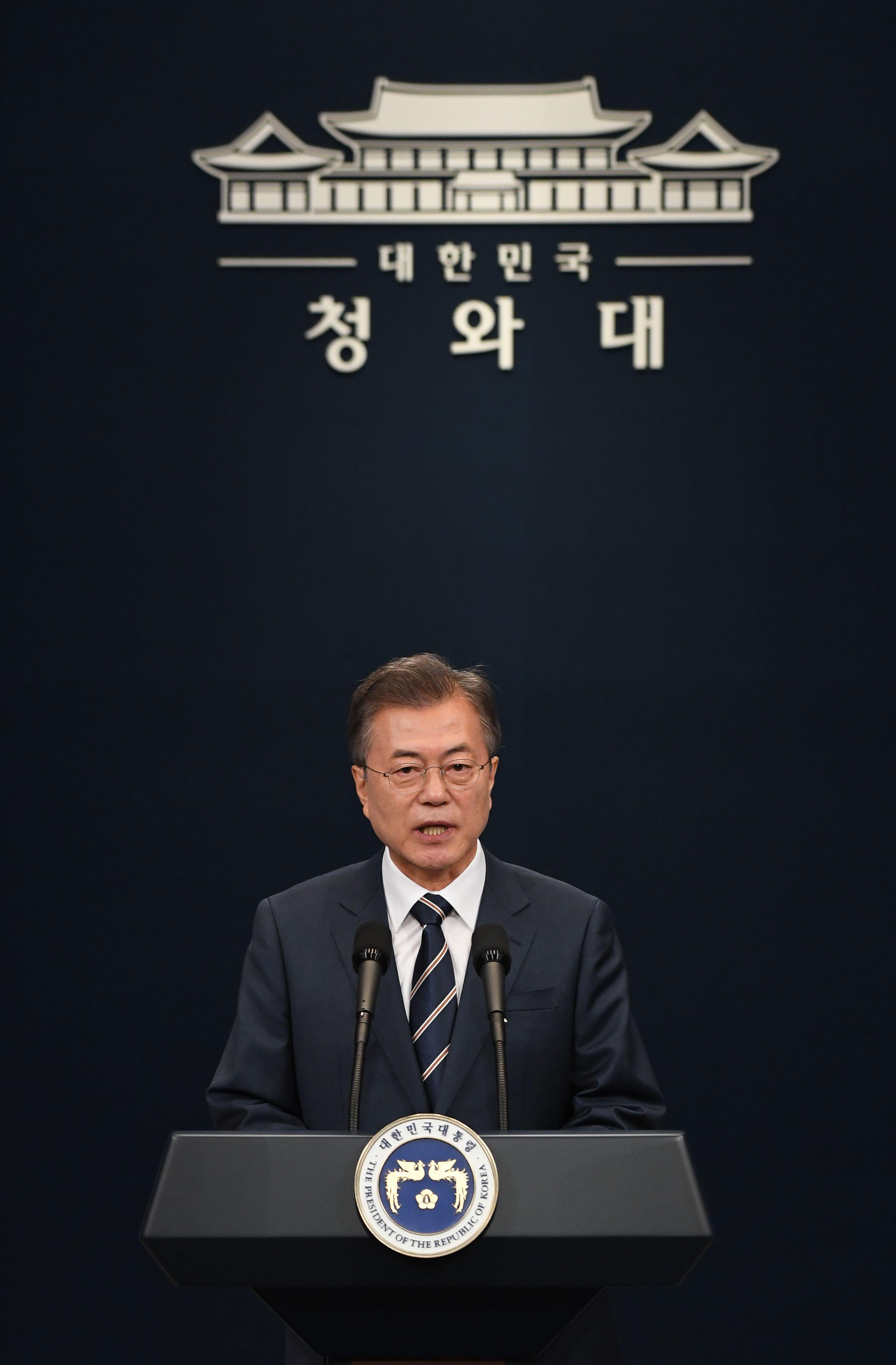 رئيس كوريا الجنوبية فى مؤتمر صحفى