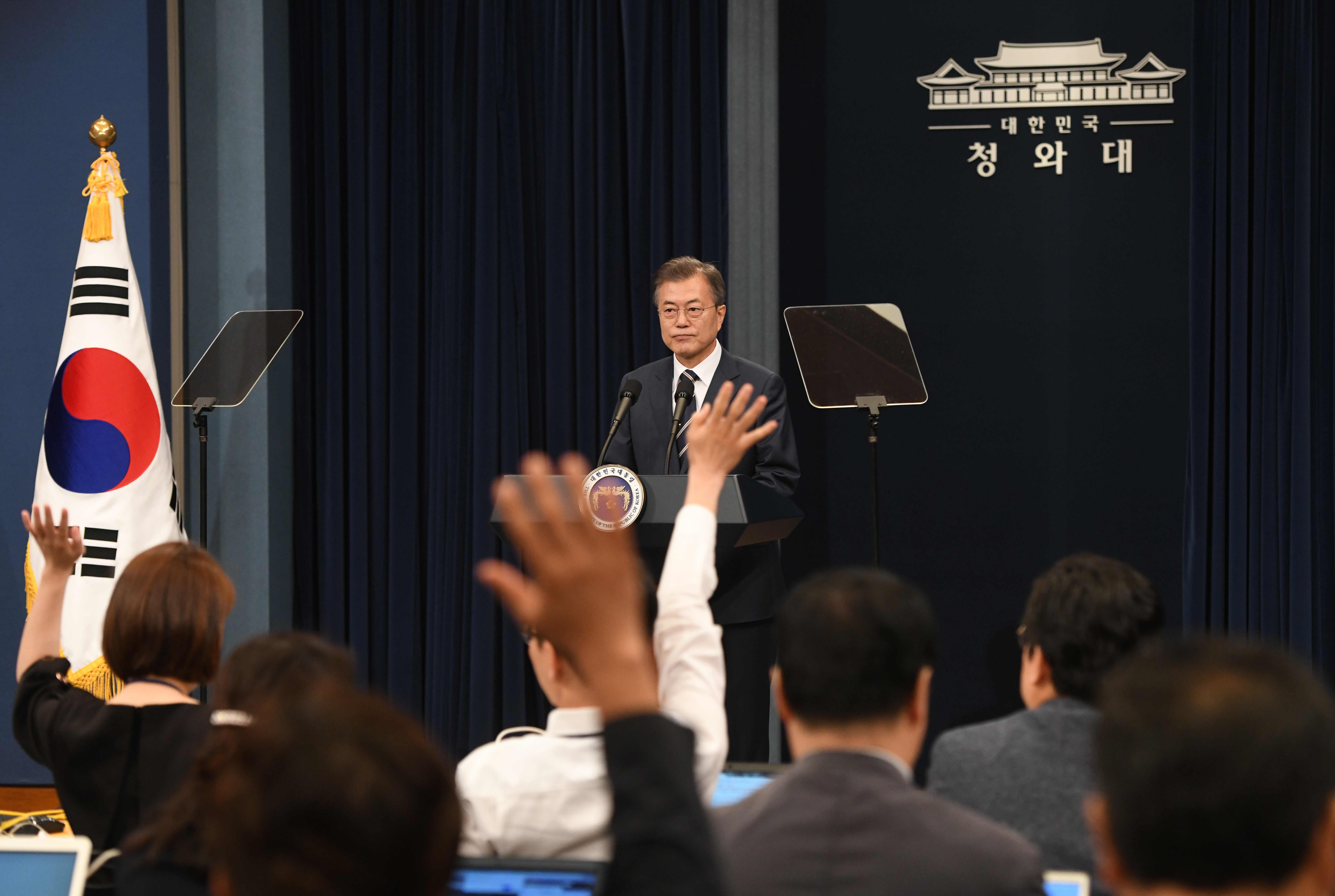 الرئيس الكورى الجنوبى
