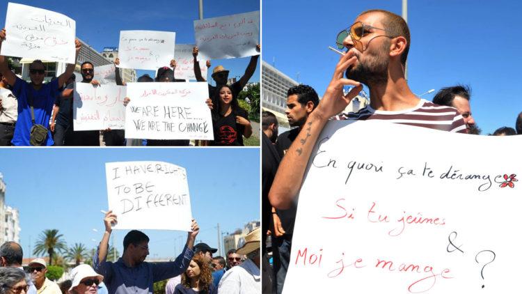 مظاهرات تونس للجهر بالافطار