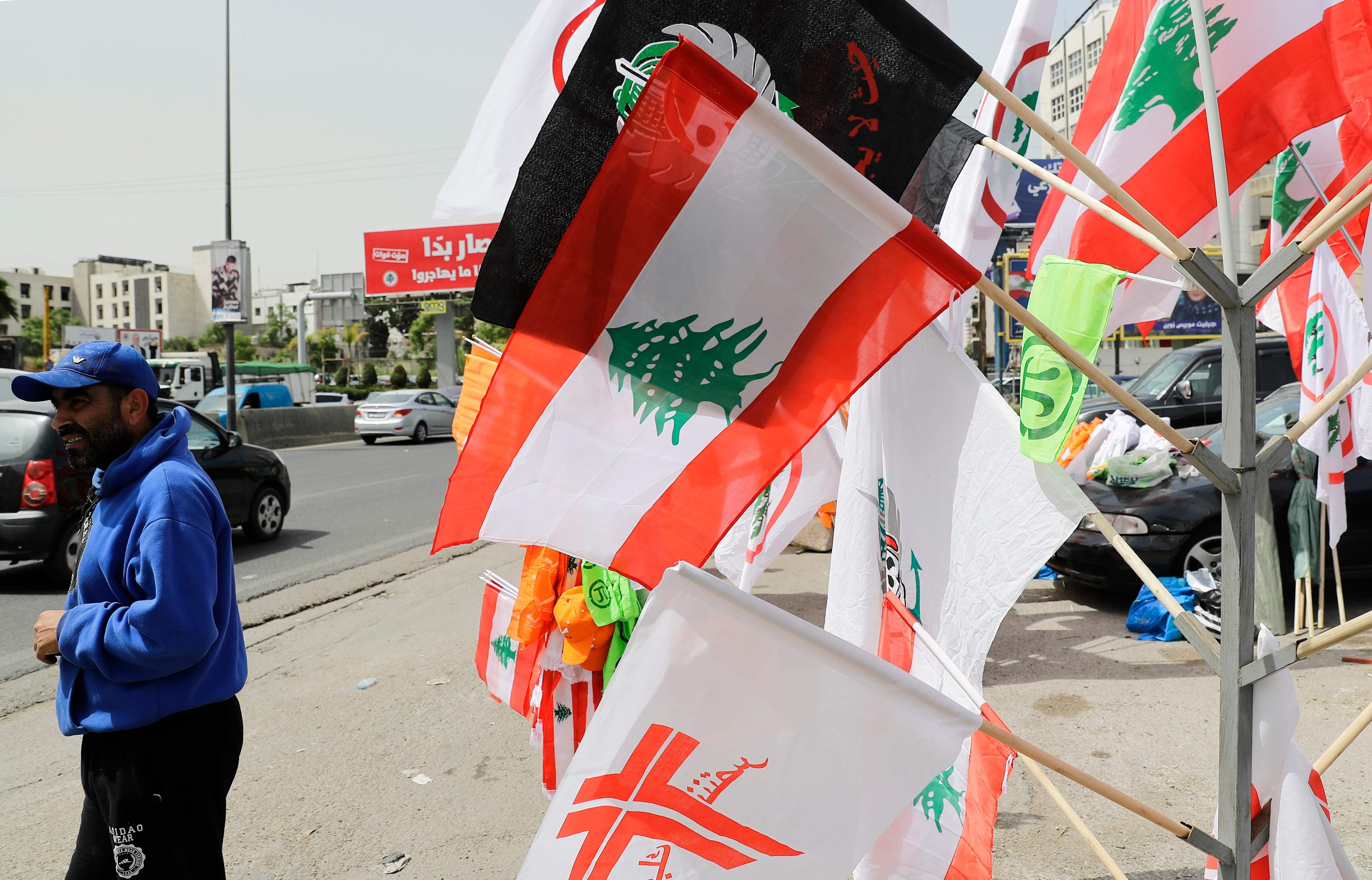 الدعاية للانتخابات اللبنانية