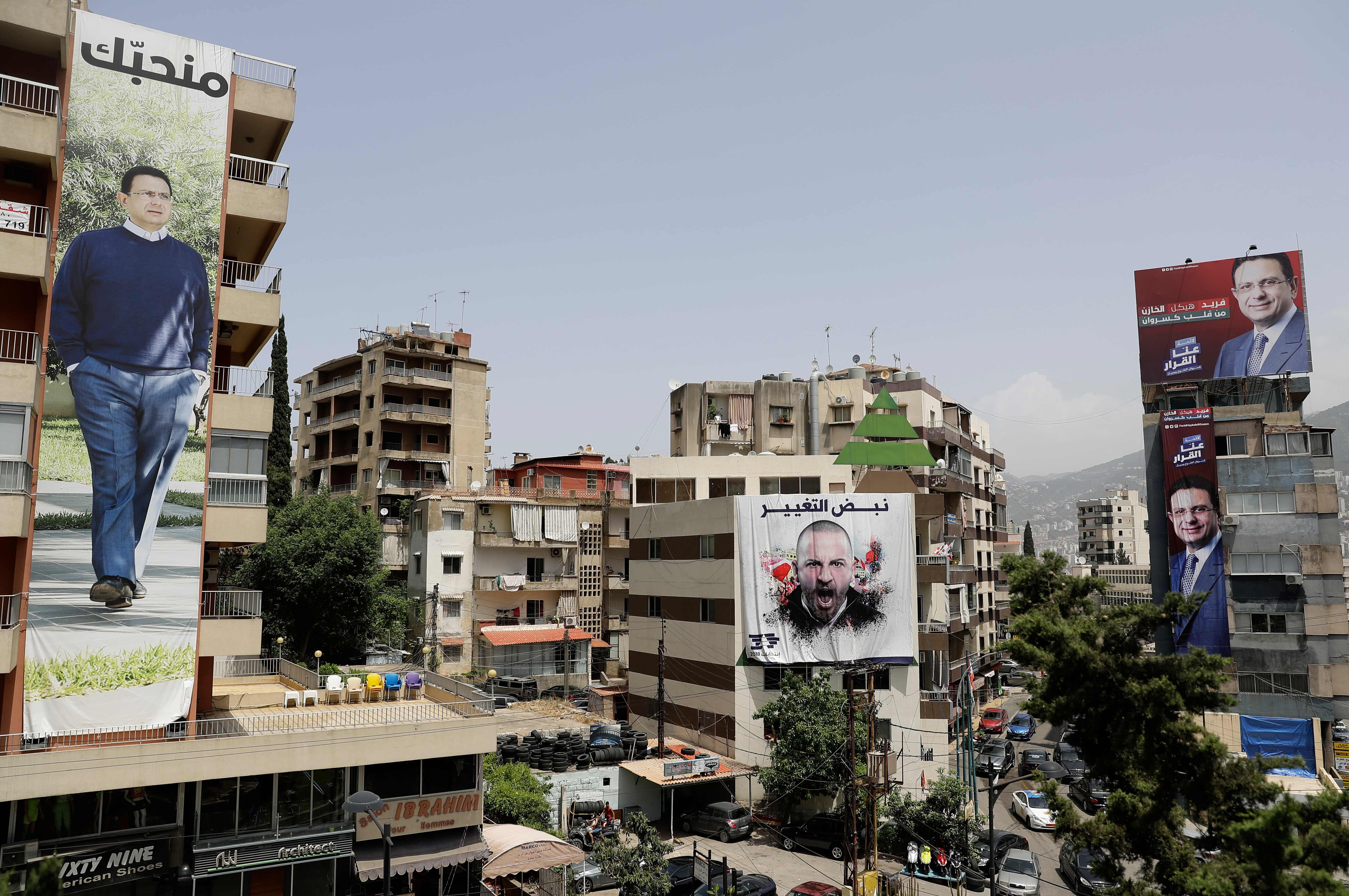 الأعلام اللبنانية