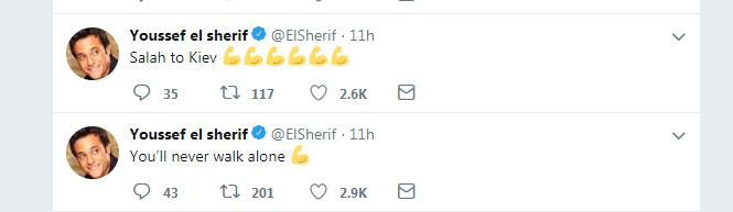 تغريدات يوسف الشريف