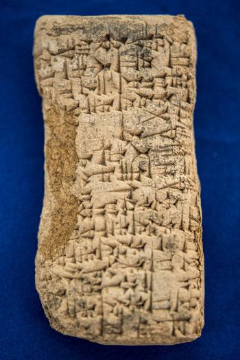 قطعة أثرية مسروقة من العراق