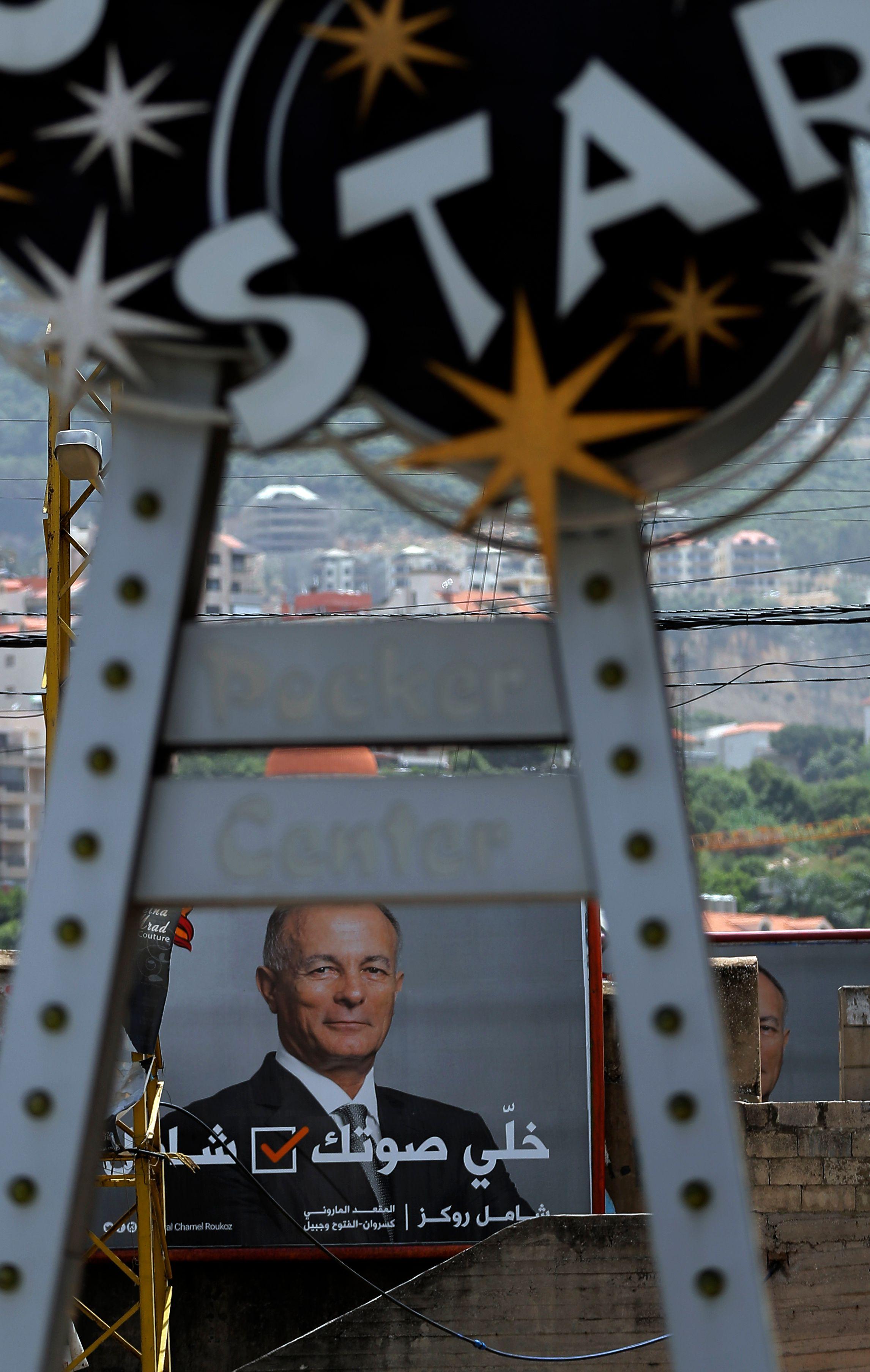 مرشح انتخابى بالانتخابات اللبنانية