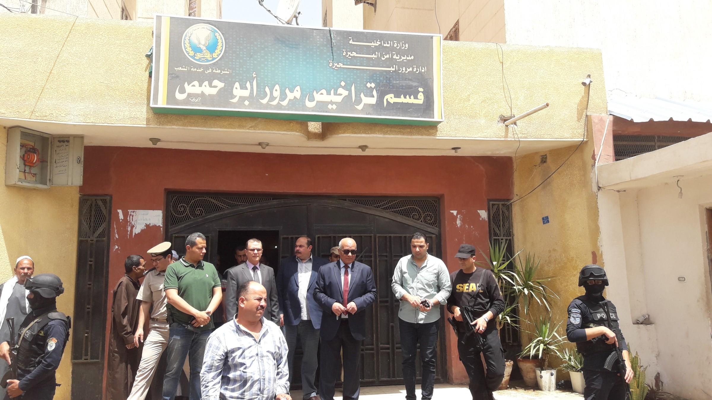 2 رئيس امن البحيرة بمركز ابو حمص