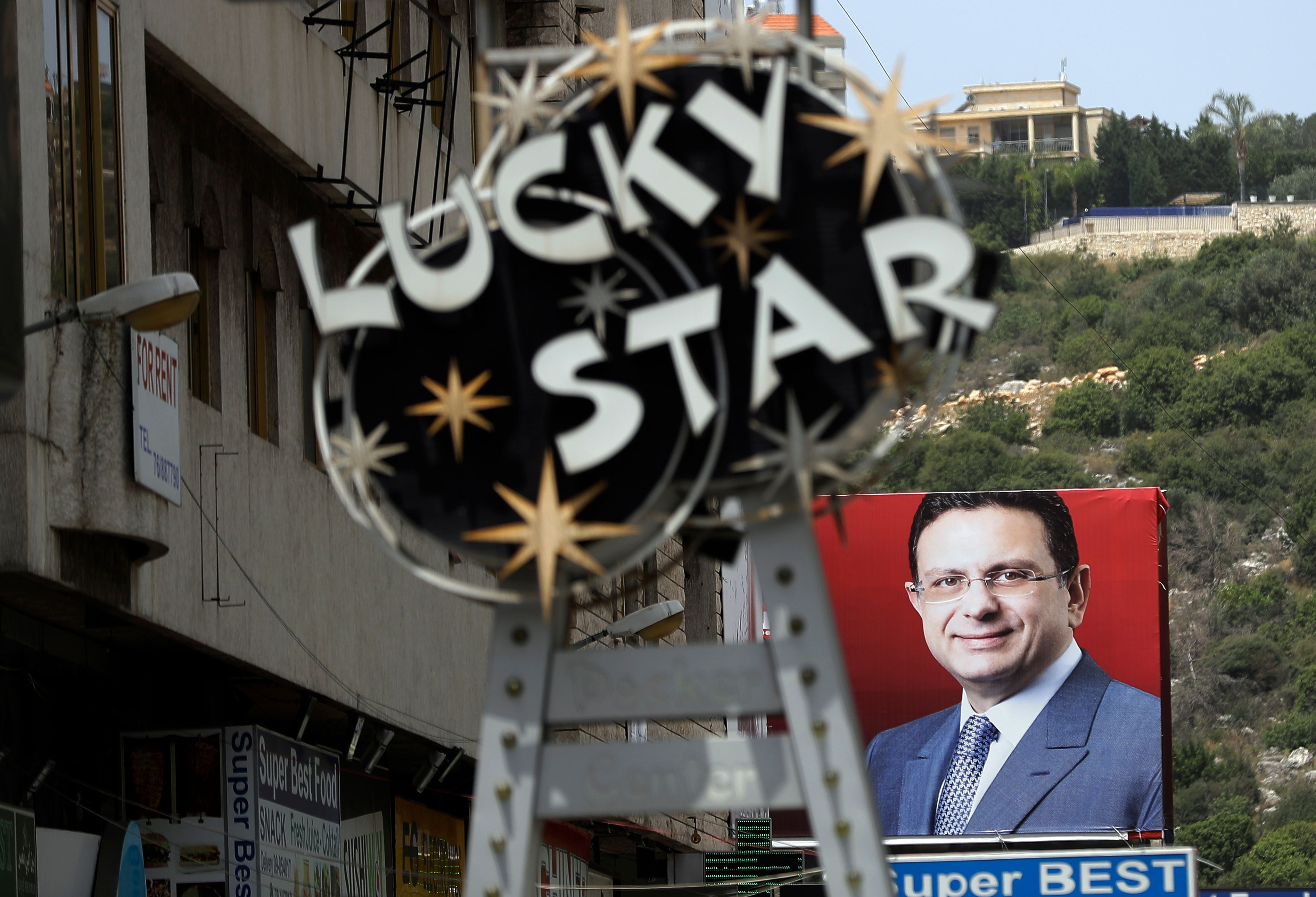 مرشح بالانتخابات اللبنانية
