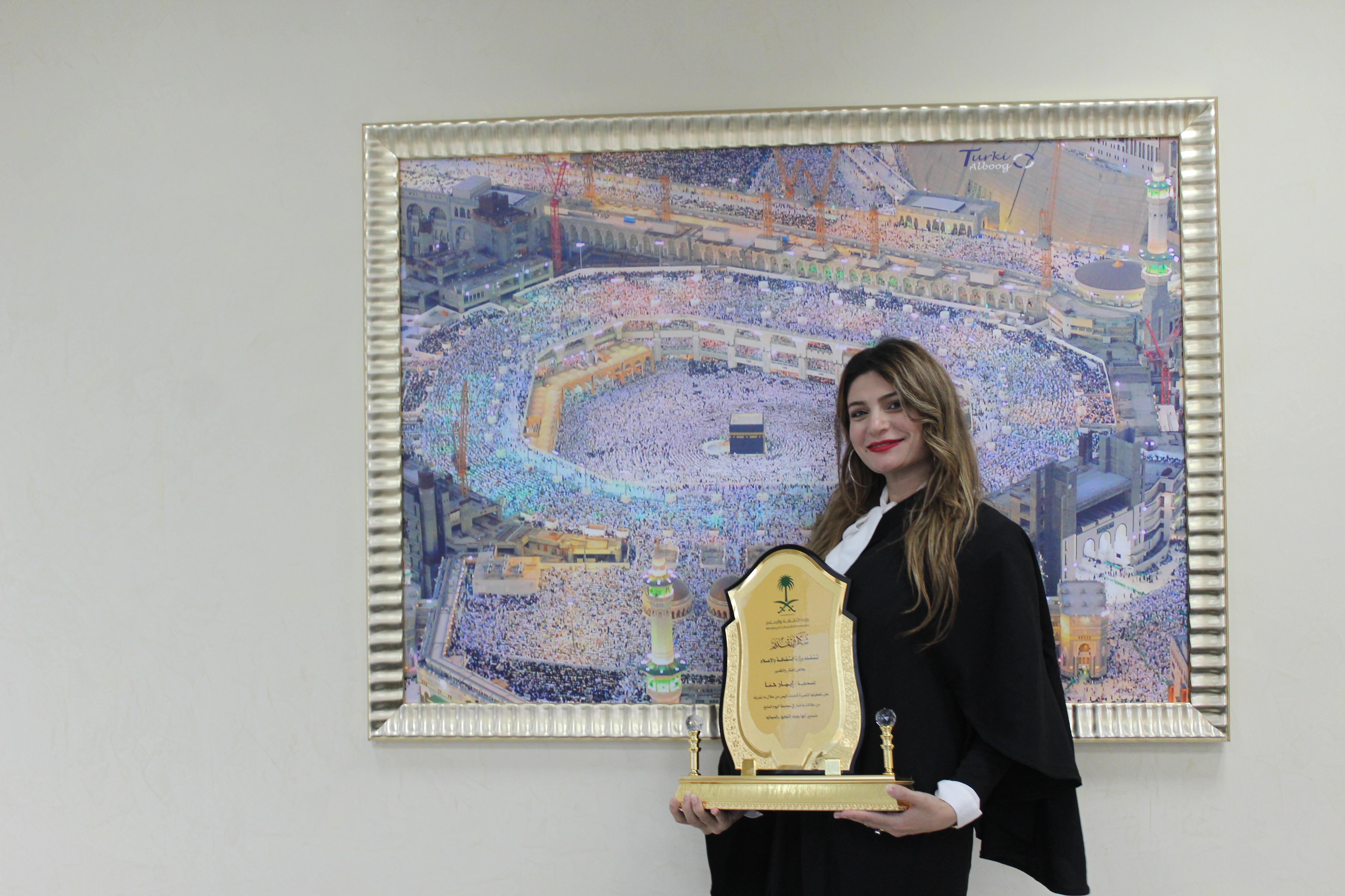 الزميلة إيمان حنا ودرع تكريم وزارة الثقافة والإعلام