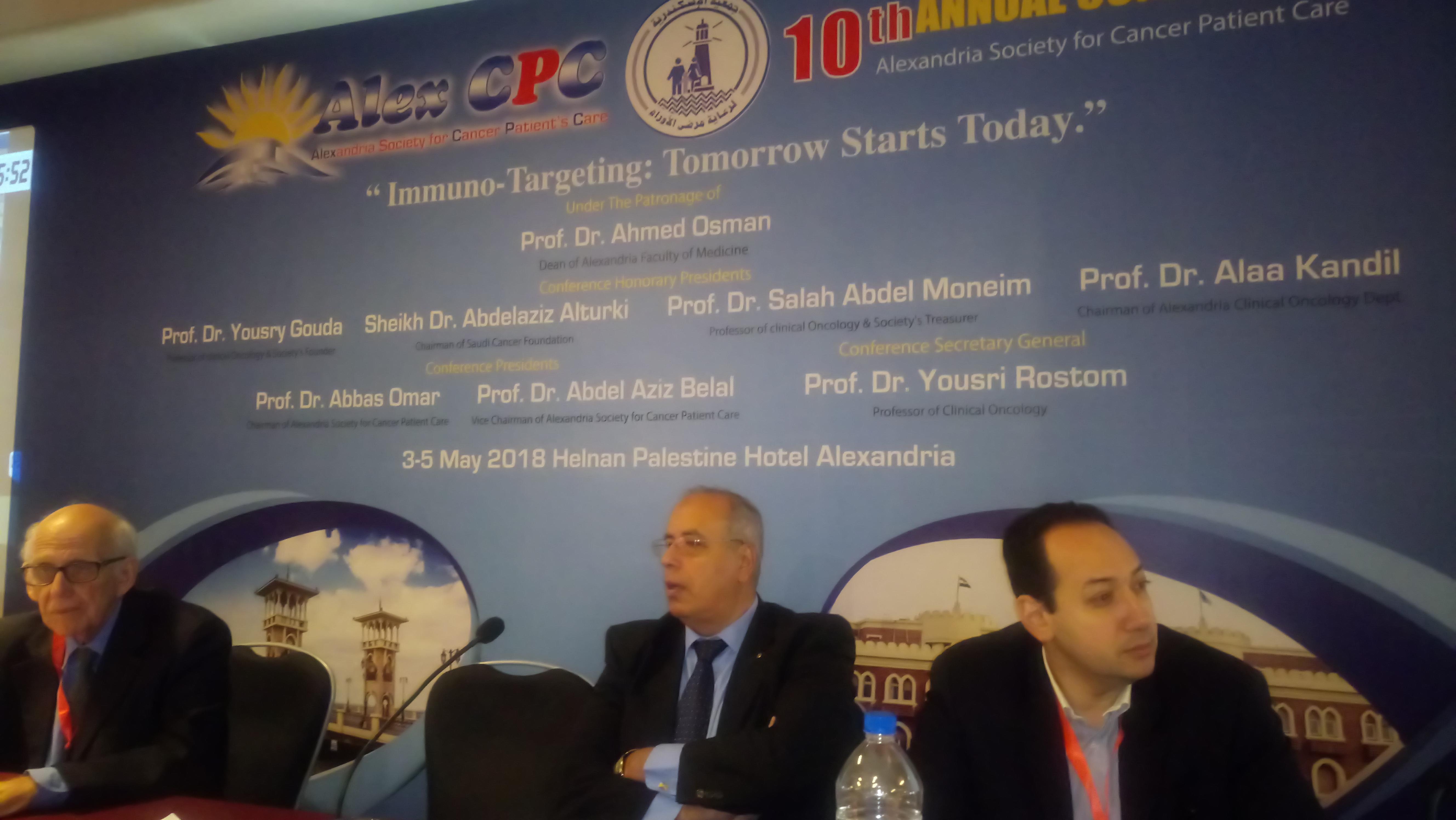 المؤتمر السنوى العاشر لجمعية الإسكندرية لرعاية مرضى السرطان  (5)