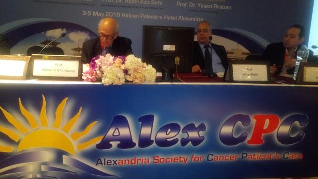 المؤتمر السنوى العاشر لجمعية الإسكندرية لرعاية مرضى السرطان  (1)