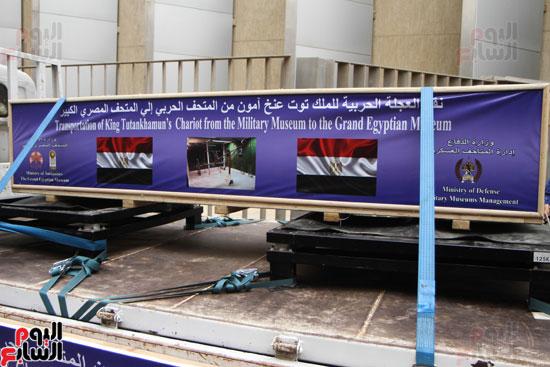 وصول عجلة توت عنخ آمون للمتحف الكبير (5)