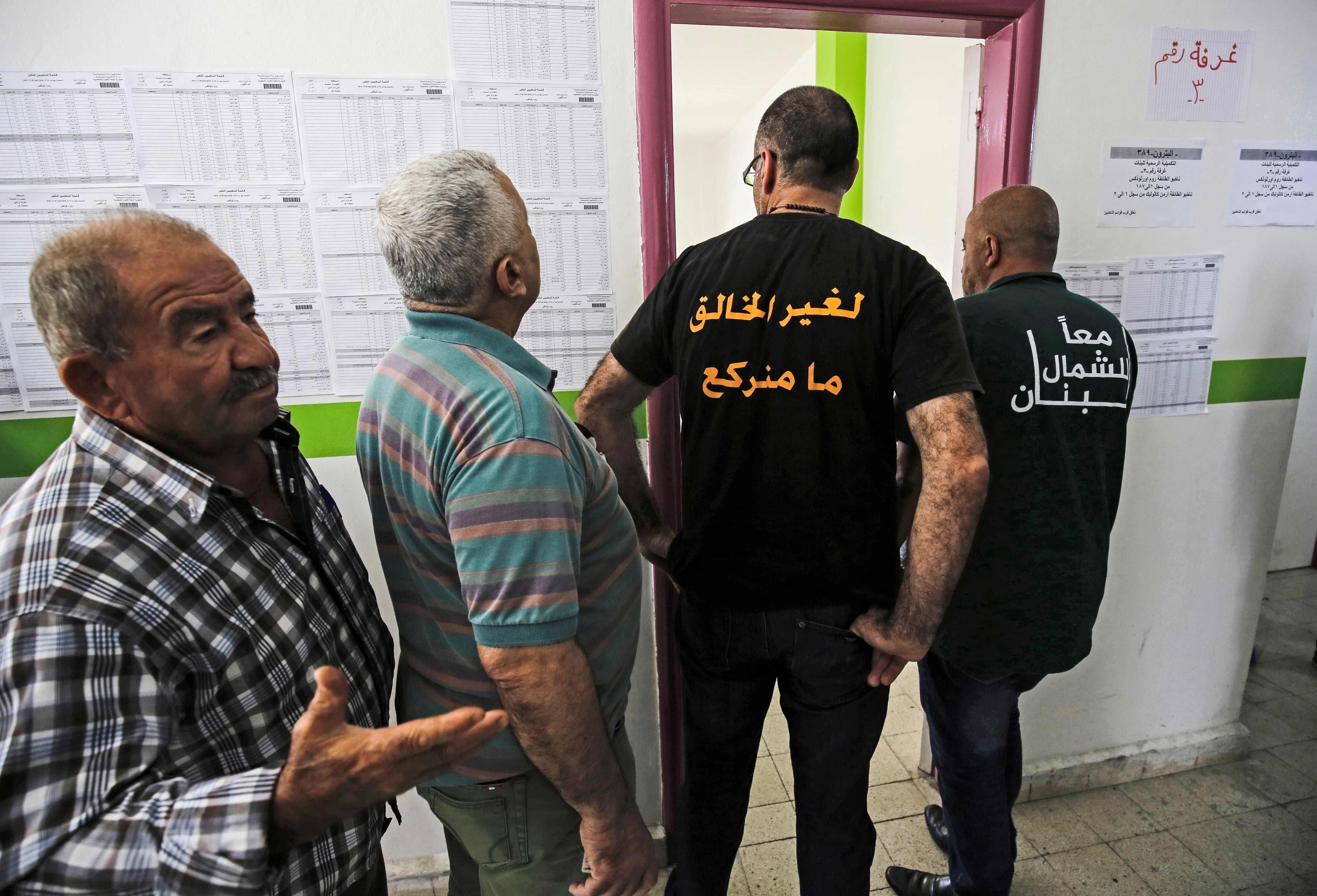 أحد المشاركين فى الانتخابات