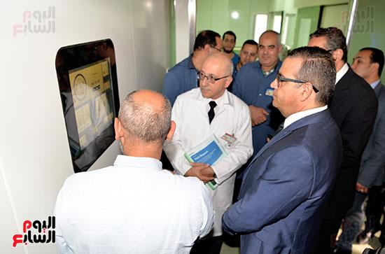 مركز الدكتور محمد غنيم (5)