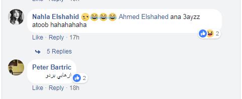 التعليقات المعارضه