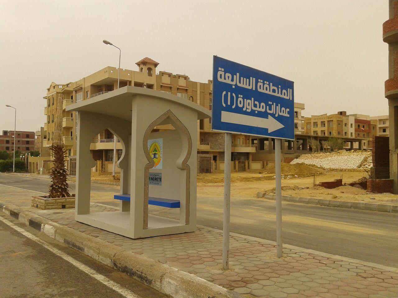 تركيب محطات انتظار جاهزة للأتوبيس  بمدينة الشروق (3)