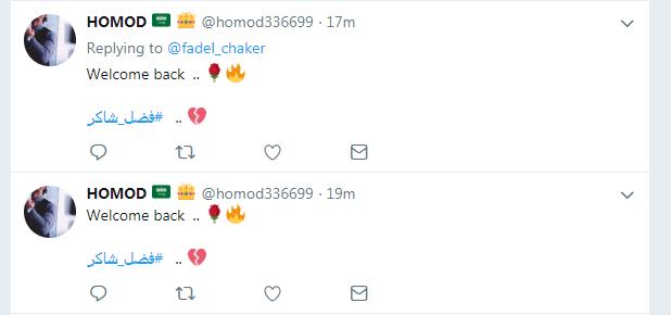 تغريدات