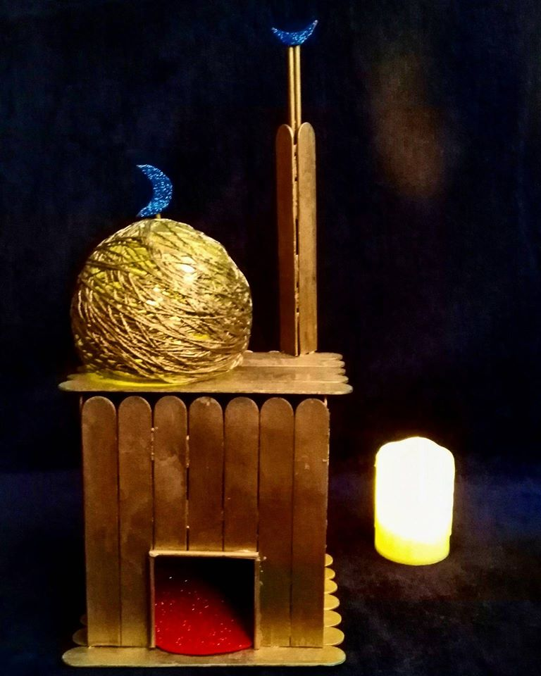 مسجد هاند ميد