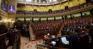 البرلمان الإسبانى