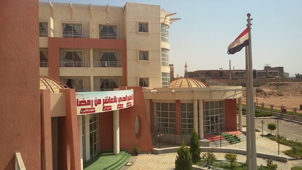 مركز التعليم المدنى بمدينة العاشر من رمضان بالشرقية (1)