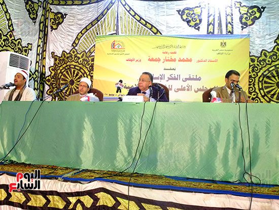 ملتقى الفكر الإسلامى (11)