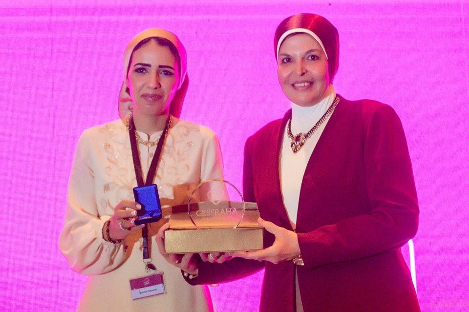 مبادرة فى حب مصر 3