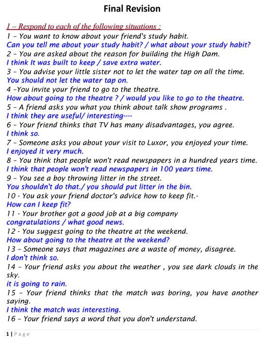 أقوى مراجعة نهائية للثانوية العامة فى اللغة الإنجليزية وتوقعات بأهم الأسئلة - مس ابتهال غزال مستشار اللغة الإنجليزية 141281-مراجعة-نهائية-فى-اللغة-الإنجليزية-(1)