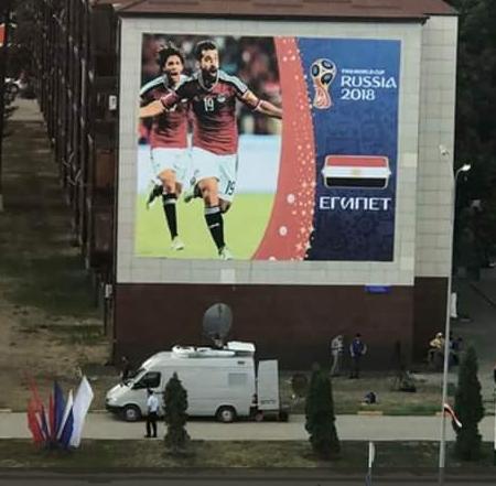 اعلانات المنتخب فى روسيا - Copy