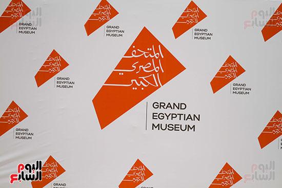 المتحف المصرى الكبير (22)