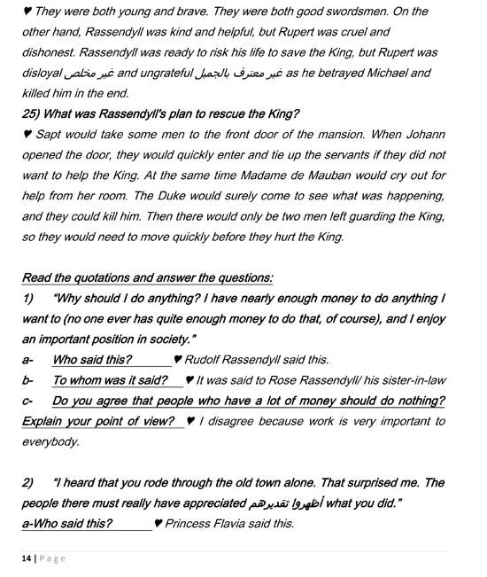 أقوى مراجعة نهائية للثانوية العامة فى اللغة الإنجليزية وتوقعات بأهم الأسئلة - مس ابتهال غزال مستشار اللغة الإنجليزية 96463-مراجعة-نهائية-فى-اللغة-الإنجليزية-(14)