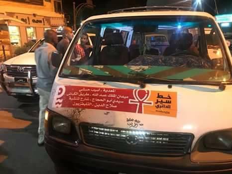 خط السيارات الجديدة لحل أزمة أهالي البر الغربي
