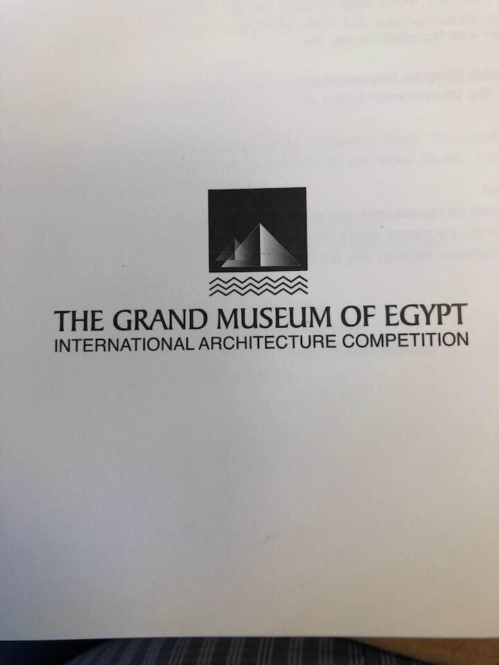 لوجو المتحف الموجود على المطبوعات الخاصة بالمتحف