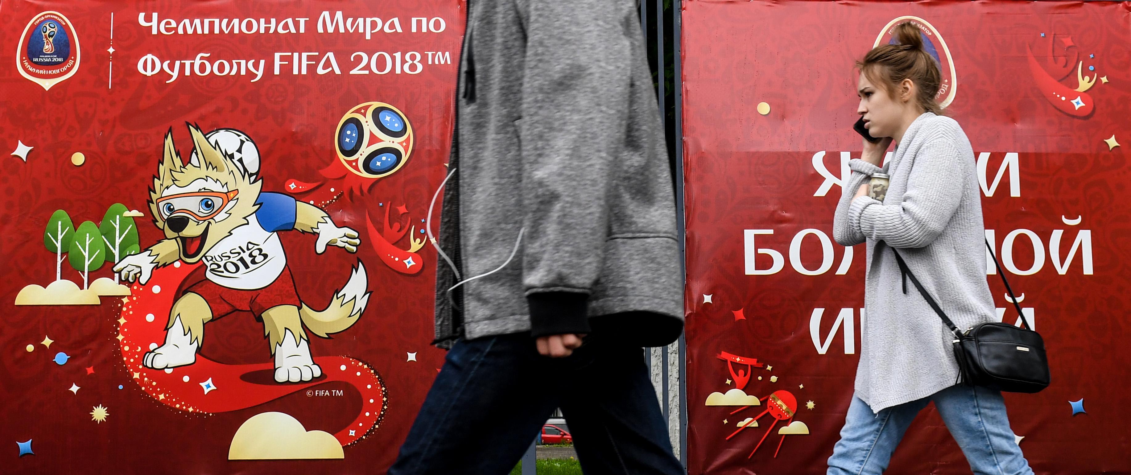 أجواء كأس العالم