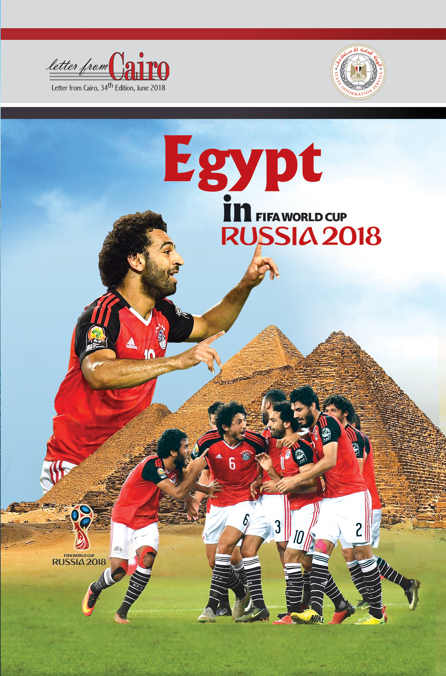 62018131341788-غلاف رسالة القاهرة انجليزى 34