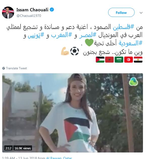 اغنية دعم العرب