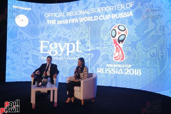 فعاليات الوزارة للترويج لمصر خلال بطولة كأس العالم (7)
