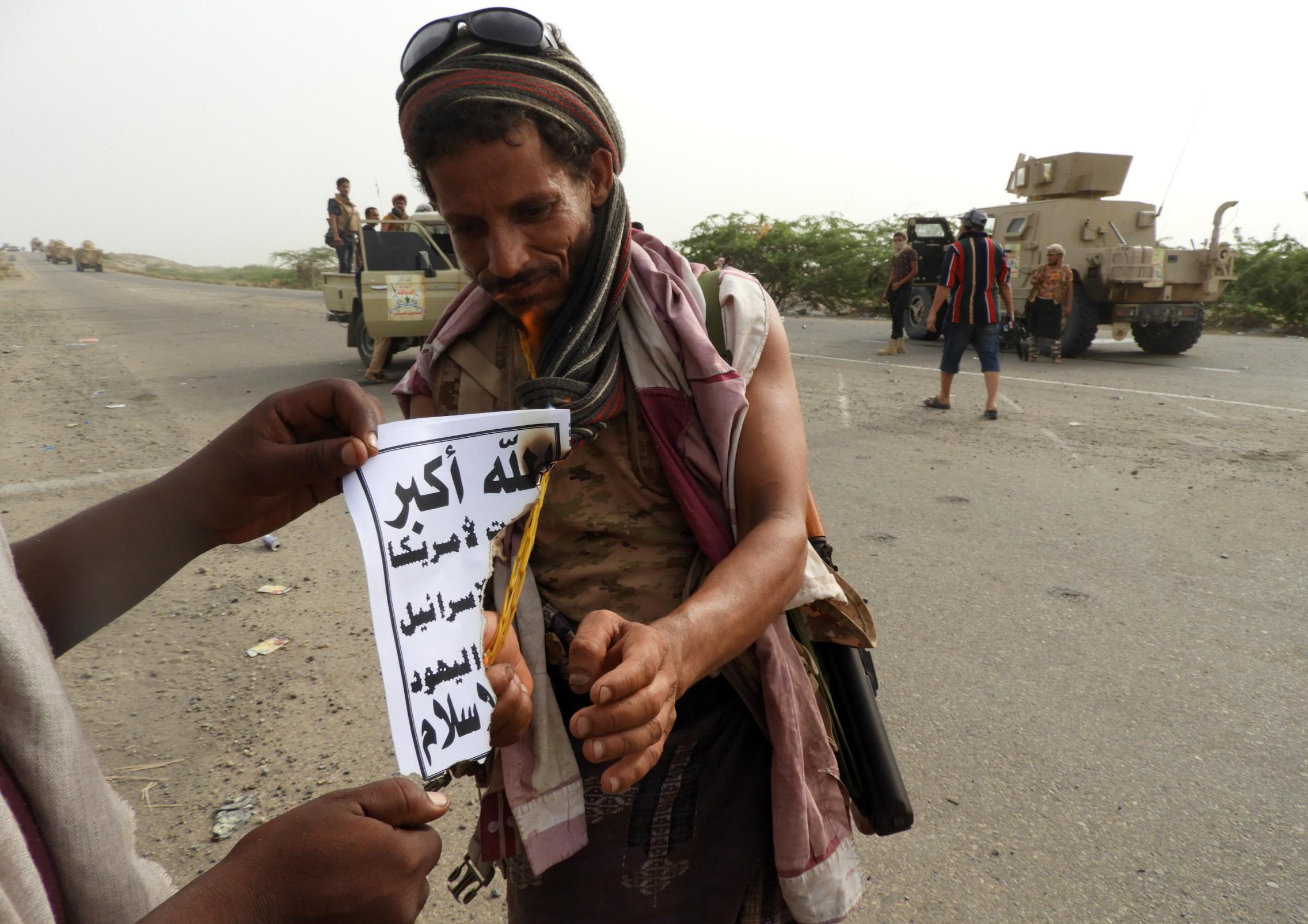 حرق شعار الحوثي