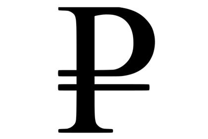 شعار الروبل الروسى
