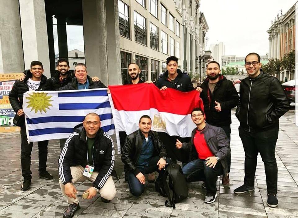 التقاء مجموعة مصرية مع أخرى أوروجواية