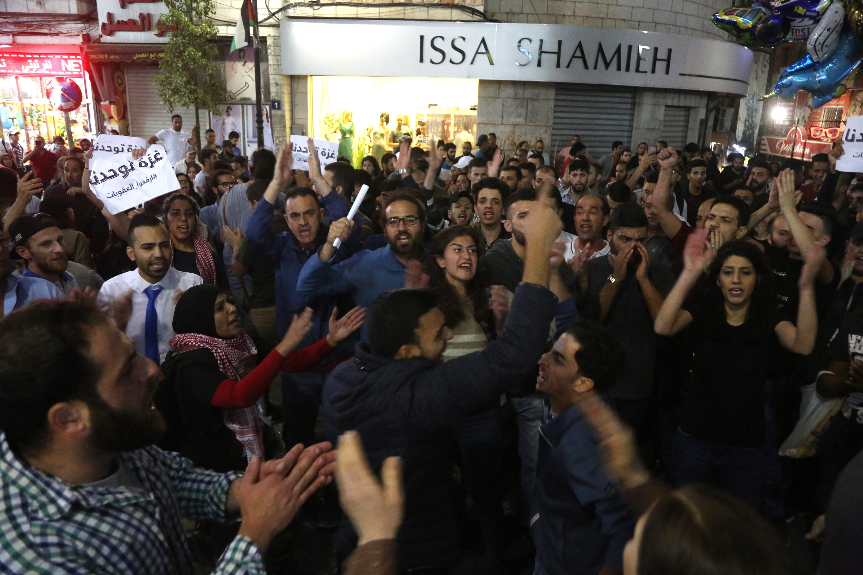 مظاهرات فى رام الله للتضامن مع موظفى قطاع غزة