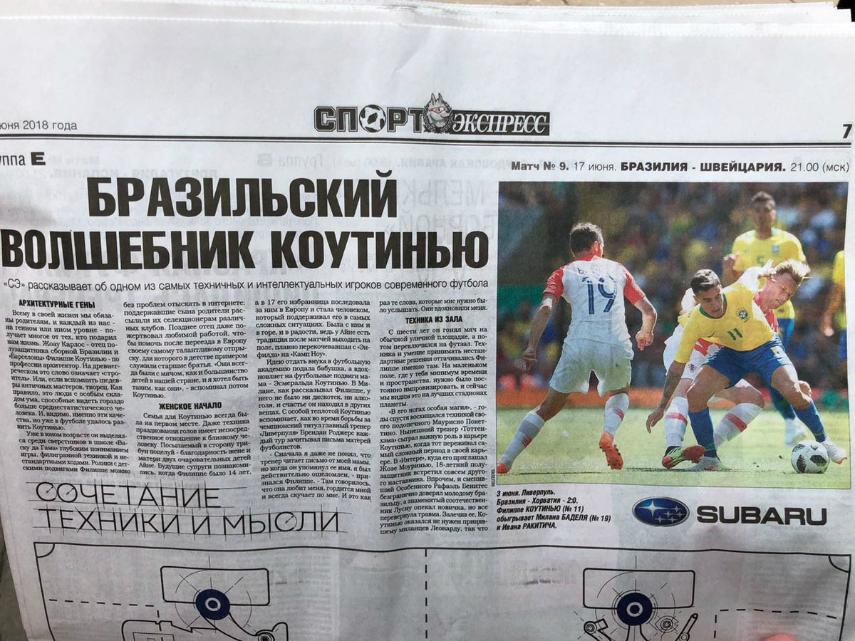 غلاف الصحيفة الروسية