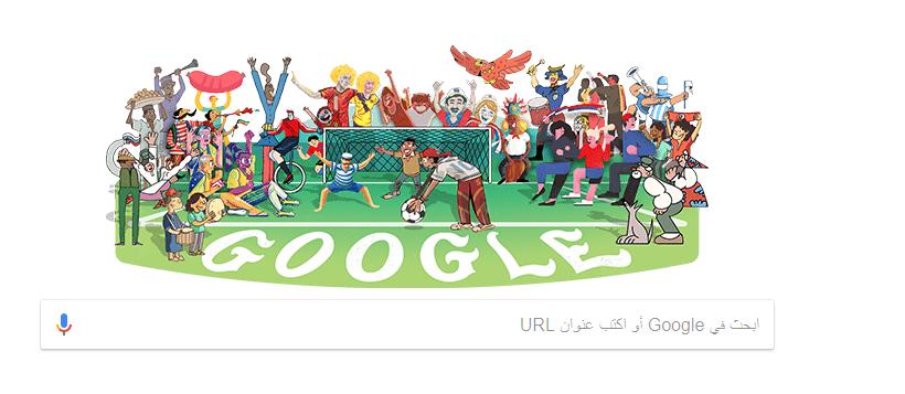 جوجل يحتفل بكأس العالم