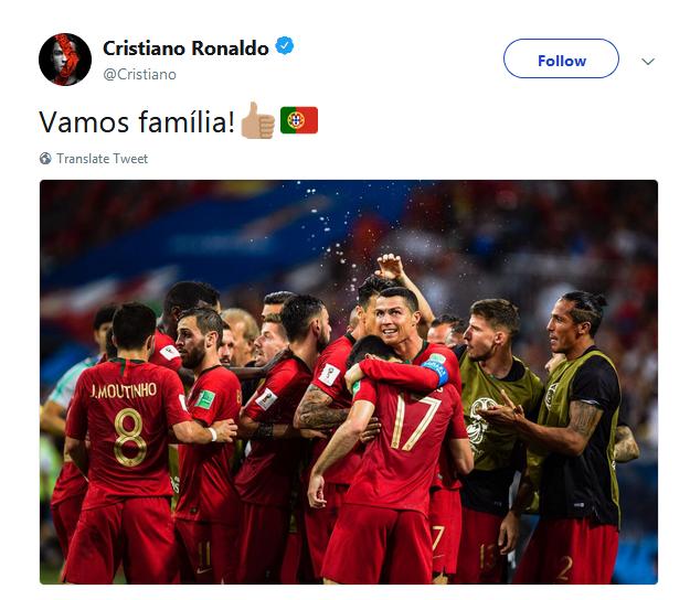 تغريدة رونالدو