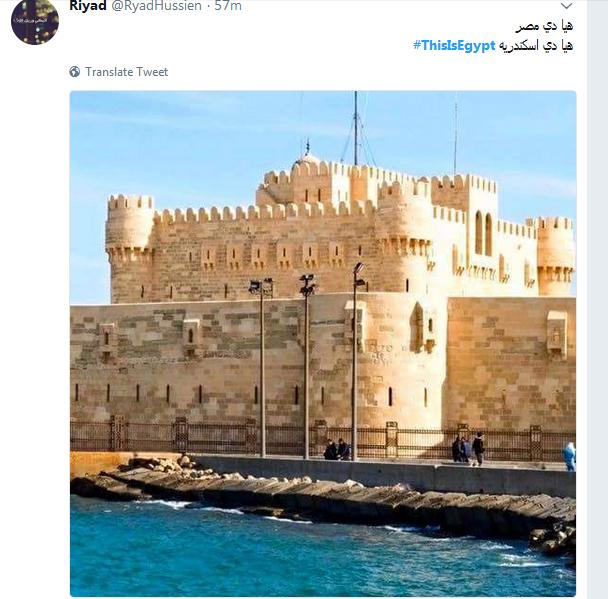 معالم مصر السياحية بعيون مغردى تويتر عبر هاشتاج this is Egypt  (5)