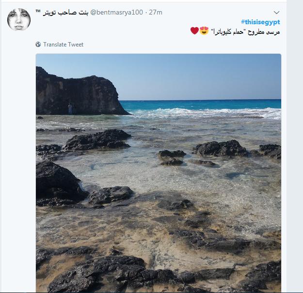 معالم مصر السياحية بعيون مغردى تويتر عبر هاشتاج this is Egypt  (6)