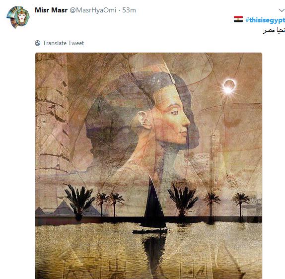 معالم مصر السياحية بعيون مغردى تويتر عبر هاشتاج this is Egypt  (2)